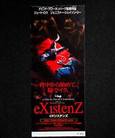 eXistenZ (1999) David Cronenberg Jude Law SciFi Japanese Ticket Stub