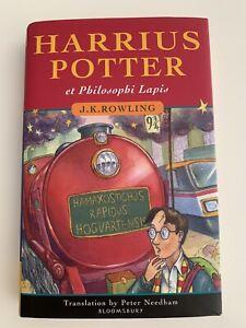 Harry Potter In Latino Harrius Potter Et Philosophi Lapis (Pietra Filosofale)