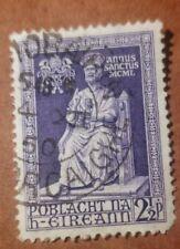 Ireland 2 1/2 p Used Stamp