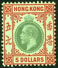 Hong Kong 1925 $5 green + red on emerald VERY FINE MH SG 132, Cat. £500