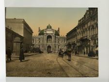 Ukraine, Odessa rue Richelieu. Украйна, Одессам Ришельевская улица. P.Z. Vintage