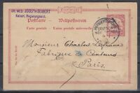 GNG8) German New Guinea 10pf Red  Yacht type P. S. card used to Paris