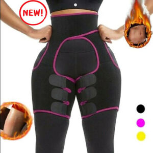 NEW Waist Belly Trainer Butt Lifter Thigh Trimmer Body Shaping Basic Slimming Be