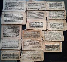 VINTAGE SANSKRIT MANUSCRIPTS LOT OF 583 LEAVES-1166 PAGES, 50+ DIFFERENT.