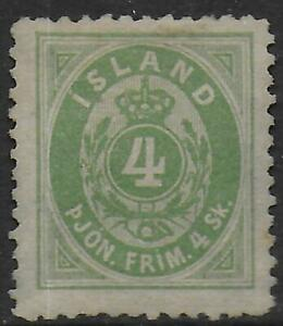 Iceland stamps 1873 MI Official 1B P.12 1/2 MLH VF