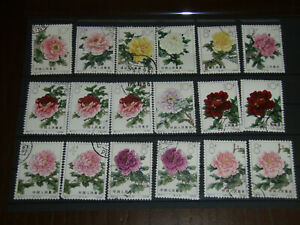 OLD Stamps  China  FLOWERS PEONIES  № 26 USED