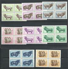 Mongolia 1958 Sc# 150/58 Ram Horse Bull Camel Goat home animals blocks 4 MNH