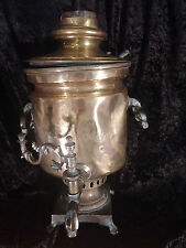 ANTIQUE RUSSIAN IMPERIAL 5 MEDAL 1st SORT JAR SHAPED SAMOVAR  K. D. GORNINA,TULA