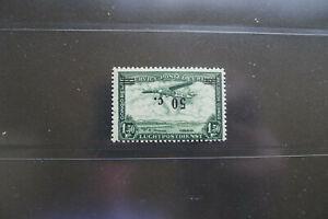 Belgian Congo Katanga airmail inverted overprint MNH