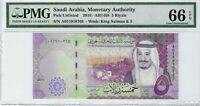 Saudi Arabia,2016 5 Riyals P38a PMG 66 EPQ