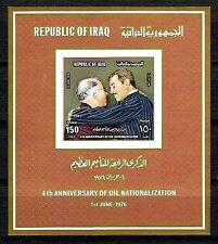 IRAQ SADDAM KISSING & EMBRACING  AL BAKER 1976 SC# 781 SG# MS1239 RARE