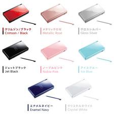 【 8variations 】Nintendo DS Lite Oficial Consola de Mano Videojuego Sistema Jpn