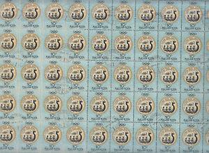 "Hungary - 1960 ""10f"" Olympics complete sheet 10*5 Sc# 1326"