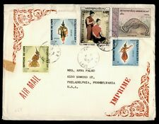 DR WHO 1970 LAOS AIRMAIL TO USA  f07642
