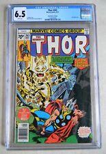 Thor #263 RARE 35 CENT VARIANT (Sep 1977, Marvel) CGC 6.5 FN+ WHITE Loki