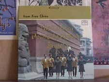 TAIWAN HEAVENLY MELODY SINGERS, FREE CHINA - LP W-3404