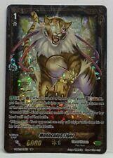 Bushiroad Cardfight! Vanguard Compass Lion BT08//041EN RARE Great Nature