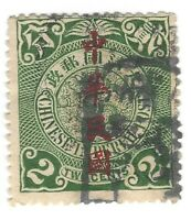 1912 CHINA COILING DRAGON STAMP #165 KAI CHARACTERS OVPT SQUARE CORNER CANCEL