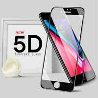 5D Full Cover Tempered Glass Screen Protector Film For iPhone 6 7 8 UK- BLACK