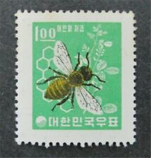 nystamps Korea Stamp # 379 Mint OG NH $95