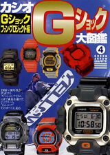 CASIO G-SHOCK collection photo book Japan watch baby DW AW BG Ichiro whale speed