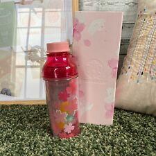 Starbucks Japan Sakura cherry blossom 2019 water bottle 16oz 473ml