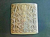 19TH CENTURY CHINA CHINESE HIGH RELIEF WANG HING EXPORT SILVER CASE