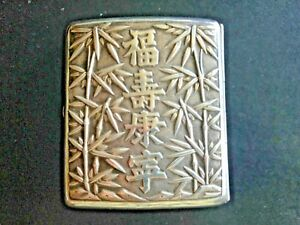 👍 19TH CENTURY CHINA CHINESE HIGH RELIEF WANG HING EXPORT SILVER CASE