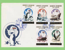 Korea 1991 Antarctic Exploration set First Day Cover