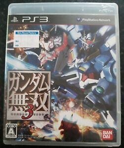 Gundam Musou 3 Japanese PlayStation 3