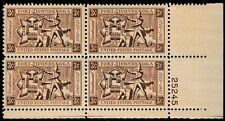 US Plate Block Scott #1071 3c Fort Ticonderoga [4] MNH