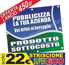 BANNER ECONOMICO 3x1 STRISCIONE PUBBLICITARIO PVC PERSONALIZZATO GR.350
