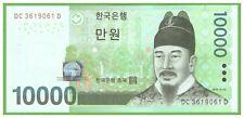 KOREA - 10000 WON - 2007  - P-56 - UNC  - REAL FOTO