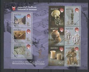 Bahrain 2005 Archaeolist sheet SPECIMEN