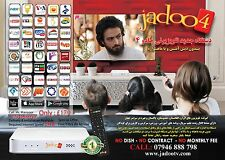Jaadoo TV 4Q HD, Levriero afgano, persiano, Indiano, Pakistano livetvs, film, sport e app