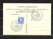 FRa/ carte  expo l' art danss le timbre  Paris 1941