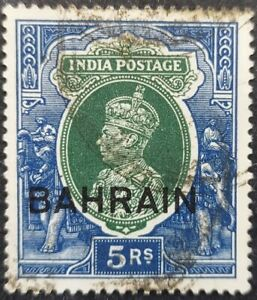Bahrain 1938-41, KGV1 5r. Green & blue  optd used