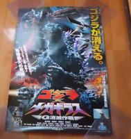 Godzilla 2000 Millennium 1999 Kaiju Japan Chirashi Mini Movie Poster B5