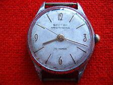 RARE Soviet  wrist - watch VOSTOK Precision  VOLNA  22 Jewels