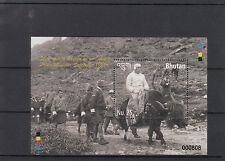 Bhutan 2011 MNH First Visit Indian Prime Minister September 1958 1v S/S
