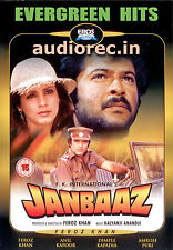 Janbaaz (Hindi DVD) (1986) (English Subtitles) (Brand New Original DVD)