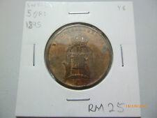 Sweden 5 ore coin 1895