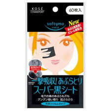 [KOSE SOFTYMO] Super Black Sheet Sweat & Oil Blotting Charcoal Film 60pcs NEW
