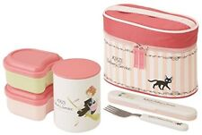 Kiki's Delivery Service Bento Box 560ml fork lunch bag Set KCLJC6 from Japan*
