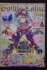 JAPAN Book: Gothic & Lolita Bible vol.54