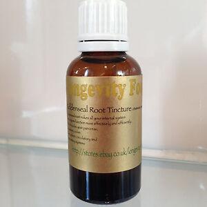 Goldenseal Tincture 30ml