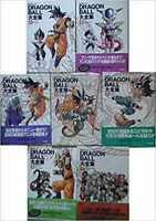 DRAGON BALL DAIZENSHU Akira art book Japanese comics manga Japan anime Toriyama