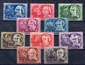 Old stamps of Hungary 1948  # 1023-1032 MNH POET set