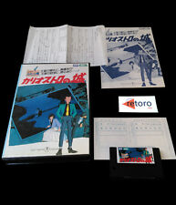 LUPIN THE 3RDTHE CASTLE OF CAGLIOSTRO MSX 2 Mega Rom Japanese Version TOHO