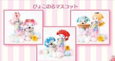 【Sailor Moon × My melody 】colabo Limited SANRIO PYOCONORU Mascot Keychain 6P